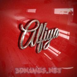 name alfiya