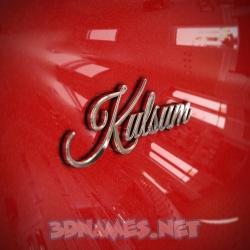 kulsum 3d name