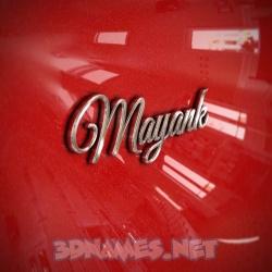 download mayank name
