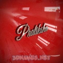 pratiksha 3d name