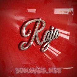 rajaram 3d name