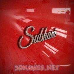 subhani name