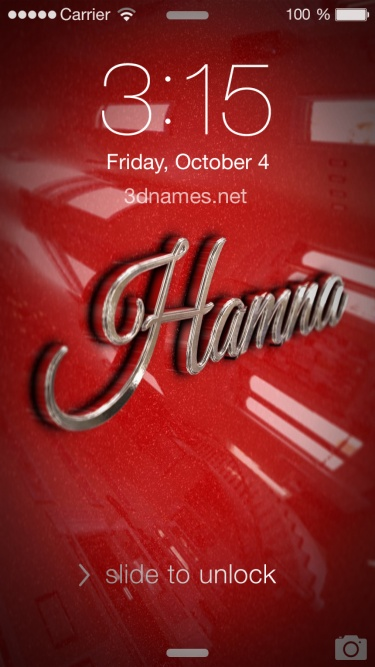 hamna name