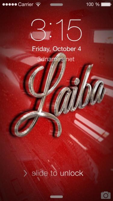 laiba name new