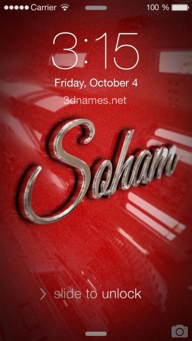 soham name
