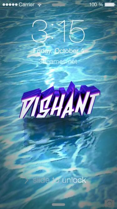 dishant name