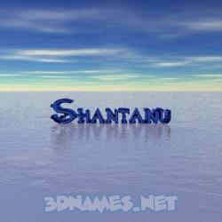 shantanu name 3d
