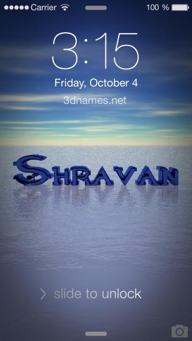 shravan 3d name