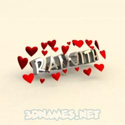 ranjith name 3d