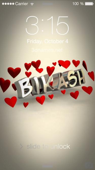bikash name stylish