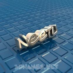nitu 3d name