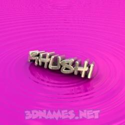 23 3D images for Khushi