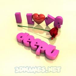 deepu name image 3d