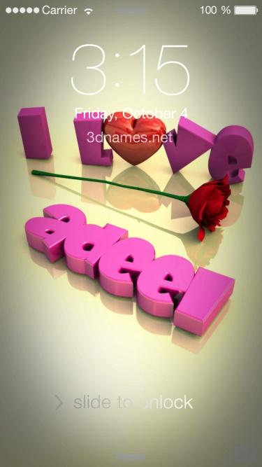 adeel name 3d
