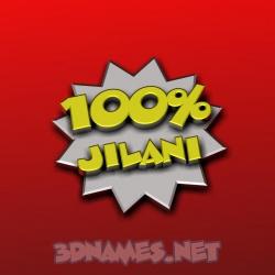 jilani name