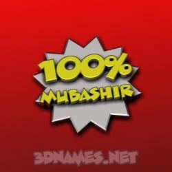 mubashir name 3d