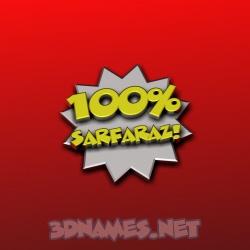 sarfaraz 3d name