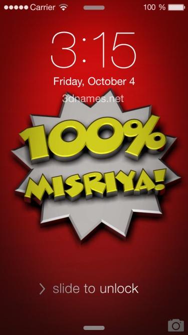 misriya name 3d