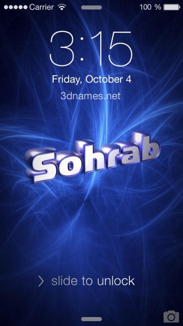sohrab name