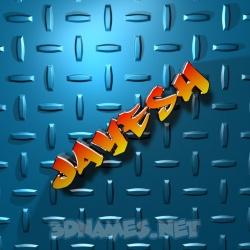 kamini 3d name
